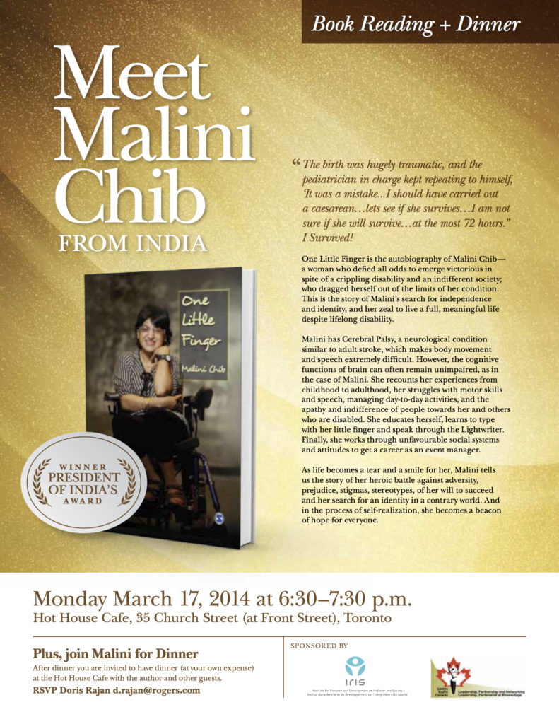 MaliniChib -Book Reading March 17th